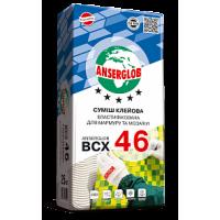 Смесь для облицовки ANSERGLOB (Ансерглоб) BCХ 46