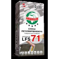 Смесь для пола ANSERGLOB LFS 71