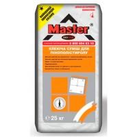 Эластичный клей MASTER Экзотерм  для систем теплоиз.от -5C (25кг)