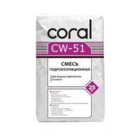 Гидроизоляционная смесь Coral (Корал) СW-51, 25 кг