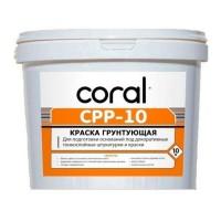 Грунт-краска Coral (Корал) СРР-10, 10 л