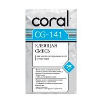 Клей Coral (Корал) СG-141 для мин. ваты и пенополистир. плит, 25 кг