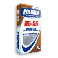 Клей для газобетона и пеноблока Полимин ПБ-55, 25 кг