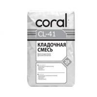 Клей для газоблока Coral (Корал) СL-41, 25 кг
