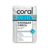 Клей для керамогранита Coral (Корал) СG-121, 25 кг