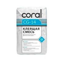 Клей для минваты Coral (Корал) CG-14, 25 кг