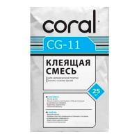 Клей для плитки Coral (Корал) СG-11 эконом, 25 кг