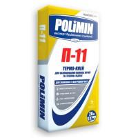 Клей Полимин П-11 для каминов, 20кг