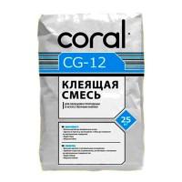 Клей Сoral (Корал) CG-12 для натурального и искусственного камня, 25 кг