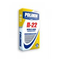 Мульти-клей Полимин П-22 для гранитной плитки и полов с подогревом, 25 кг