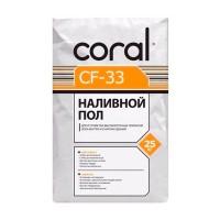 Наливной пол Coral (Корал) СF-33, 25 кг