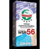 Смесь гидроизоляционная ANSERGLOB (Ансерглоб) WSR 56