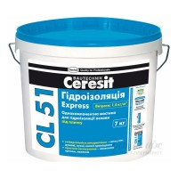 Гидроизоляция Express CL-51 CERESIT (Экспресс СЛ-51 Церезит) 7кг