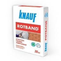 Штукатурка ROTBAND KNAUF (Ротбанд Кнауф) (30кг)